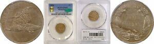 Click now to see the BUY IT NOW Price! 1856 FLYING EAGLE CENT PCGS PR 64 CAC