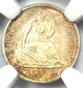 1865 S SEATED LIBERTY HALF DIME H10C COIN   NGC UNCIRCULATED DETAILS  UNC MS