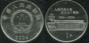 CHINA. 1 YUAN. 2004  COIN KM1523. UNC  50TH YEAR OF PEOPLE'S CONGRESS