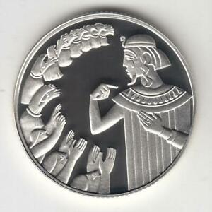 2000 ISRAEL BIBLICAL ART JOSEPH AND HIS BROTHERS PROOF COIN 28.8G SILVER   COA