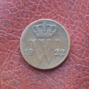 NETHERLANDS 1822 COPPER  CENT