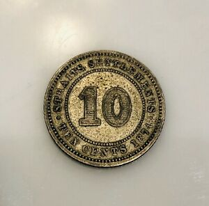 1874 H STRAITS SETTLEMENTS 10 CENTS SILVER FOREIGN COIN