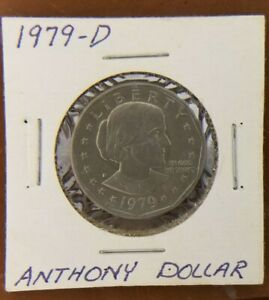 1979 D SUSAN B ANTHONY $1 COIN