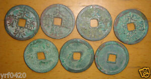 ONE PIECE CHINA ANCIENT COIN MING DYNASTY YONG LE TB