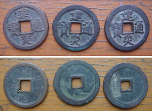 ONE PIECE CHINA ANCIENT COIN NORTH SONG DYN JIANYAN TB IN 1127