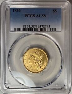 1836 $5 CLASSIC HEAD GOLD COIN PCGS AU58  BEAUTIFUL AND FRESH