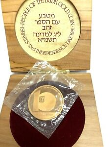 Click now to see the BUY IT NOW Price! ISRAEL 1981 PEOPLE OF THE BOOK 10 SHEQALIM GOLD CION