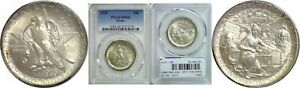 1935 TEXAS SILVER COMMEMORATIVE PCGS MS 66