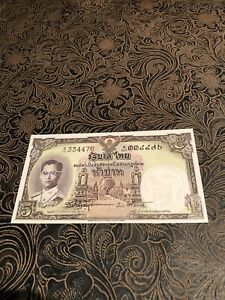 1956 THAILAND FIVE NOTE UNCIRCULATED