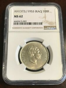 Click now to see the BUY IT NOW Price! IRAQ 100 FILS OF KING FAISAL THE 2ND DATED 1953 IN NGC CAPSULAR MS62