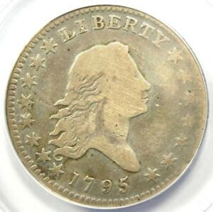1795 FLOWING HAIR BUST HALF DOLLAR 50C   CERTIFIED ANACS VG8 DETAILS    COIN