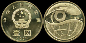 CHINA 1 YUAN. 2009  COIN KM1791. UNC  NATURE CONSERVATION
