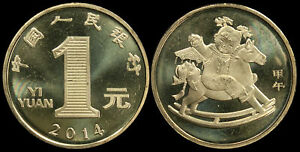 CHINA. 1 YUAN. 2014  COIN KMNL. UNC  YEAR OF THE HORSE