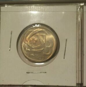 ONE NICE WORLD FOREIGN COIN. BUYER WILL GET THE COIN DISPLAYED. LOOK & BID BUY