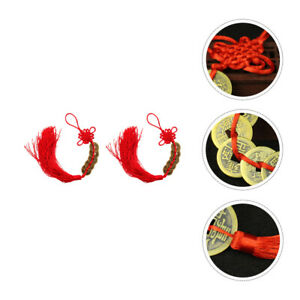 2PCS AUSPICIOUS CRAFTS SCENE LAYOUT DECOR CHINESE KNOT FOR HOME PARTY BANQUET