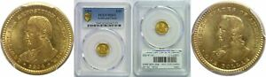 1904 LEWIS AND CLARK $1 GOLD COMMEMORATIVE PCGS MS 63