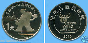 CHINA COMMEMORATIVE COIN FOR 2010 SHANGHAI EXPO UNC