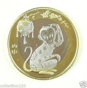 CHINA NEW YEAR COMMEMORATIVE COIN FOR 2016  MONKEY YEAR  UNC