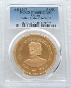 Click now to see the BUY IT NOW Price! 1976 OMAN MUSCAT QABUS BIN SAID 5 FIVE OMANI RIAL GOLD PROOF COIN PCGS PR65 DCAM