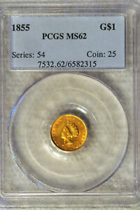1855 TYPE 2 $1 GOLD GS1