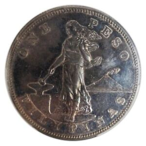 Click now to see the BUY IT NOW Price! SILVER PESO PHILIPPINES PROOF 1904 PR 64 PCGS   COIN