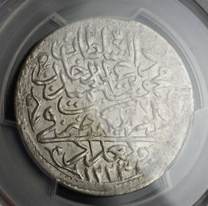 Click now to see the BUY IT NOW Price! 1822 IRAQ  OTTOMAN  SULTAN MAHMUD II.  SILVER 30 PARA COIN. PCGS AU 53