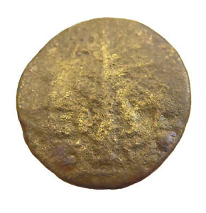 UNDER PREFECTS AND PROCURATORS JUDEA ROMAN AE PRUTAH ANCIENT AUTHENTIC   J 516