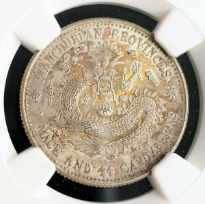 Click now to see the BUY IT NOW Price! 1912 CHINA MANCHURIAN PROVINCES. SILVER 20 CENTS COIN. L&M 494. NGC MS 62