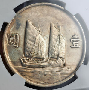 Click now to see the BUY IT NOW Price! 1934 CHINA  REPUBLIC . LARGE SILVER