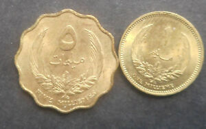 LIBIA   1965 1385 1    5  MILLIEMES  COIN  UNC  4     NICE