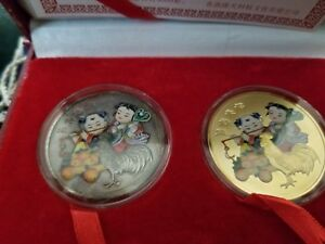 2005 YEAR OF THE ROOSTER CHINESE COINS COMMEMORATIVE