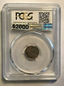 Click now to see the BUY IT NOW Price! 1875 H VICTORIA FIVE CENTS SILVER CDN  PCGS CLEANED XF DETAIL