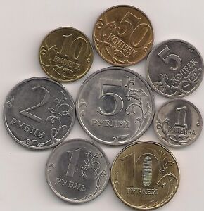COLLECTION OF COINS OF RUSSIA 8 PIECES OF THE PRESENT TIME