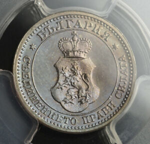 Click now to see the BUY IT NOW Price! 1913 KINGDOM OF BULGARIA FERDINAND I. CU NI 5 STOTINKI COIN. GEM  PCGS MS 65