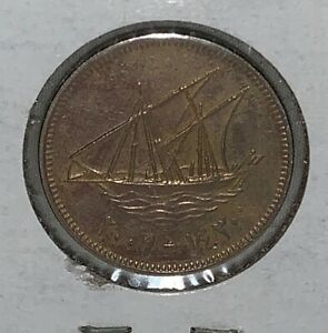 1962 KUWAIT   ONE  20 FILS CARDED COIN   BOAT WITH WAVES NICE LUSTER
