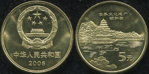 CHINA. 5 YUAN. 2006  UNZ. KM1651  SOMMERPALAST UND MARMOR BOOT