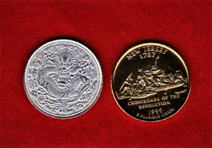 CHINA SILVER DRAGON COIN: 20 CENTS..