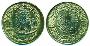 ISLAMIC COINS COMMEMORATIVE EID GHADIR IMAM ALI COIN TOKEN