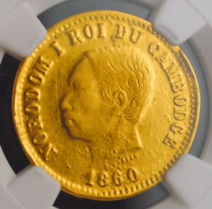 Click now to see the BUY IT NOW Price! 1860 CAMBODIA NORODOM I. GOLD 1 FRANC COIN.  PRESENTATION ISSUE  NGC MS61