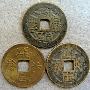 THREE OLDER CHINESE COINS