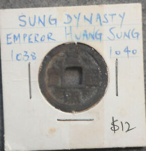 CHINA EMPIRE SUNG  DYNASTY HUANG SUNG 1038 1040 CASH  COIN