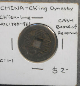 CHINA EMPIRE CH'ING  DYNASTY CH'IEN LUNG 1736 1795 CASH  COIN  BOARD OF REVENUE