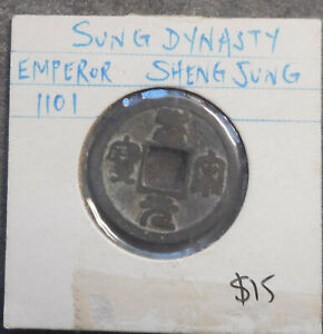 CHINA EMPIRE SUNG  DYNASTY SHENG SUNG 1101 CASH  COIN