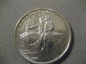 1925 STONE MOUNTAIN SILVER COMMEMORATIVE HALF DOLLAR