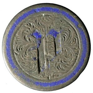 USA DIME 1840 LOVE TOKEN REVERSE ENGRAVED AND ENAMELLED BLUE LETTER P SILVER