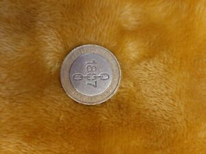 ROYAL MINT ERROR 2 TWO POUND COIN   1807 ABOLITION OF THE SLAVE TRADE 2007