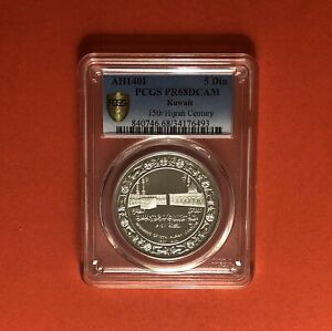 Click now to see the BUY IT NOW Price! KUWAIT 1981 5D.SILVER PROOF COIN 15TH CENTURY OF THE HIJIRA GRADED BY PCGS PR68