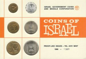 ISRAEL COINS 1966 PROOF LIKE ISSUES GOOD CONDITION