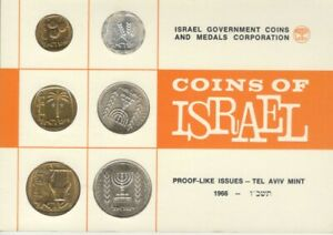 ISRAEL COINS 1966 PROOF LIKE ISSUES FINE CONDITION