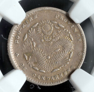 Click now to see the BUY IT NOW Price! 1894 CHINA FUKIEN PROVINCE. BEAUTIFUL SILVER 5 CENTS COIN. L&M 294. NGC VF 25